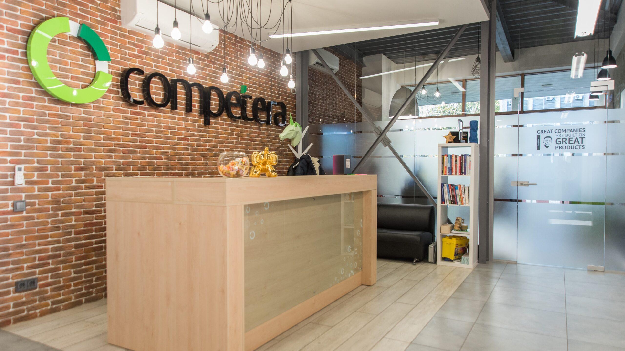 Competera співпрацює з Suntown Ukraine для сприяння цифровизації магазинів